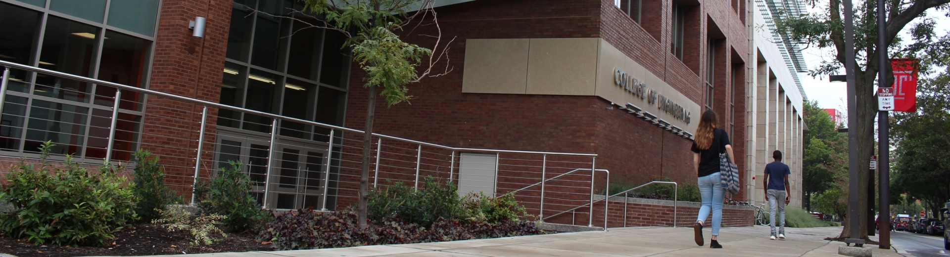 Photo of the College of Engineering Building\