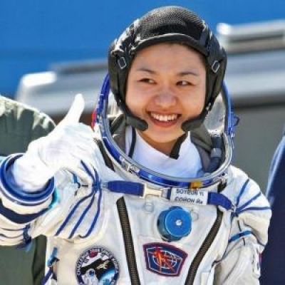 "astronaut"" /></Image>"